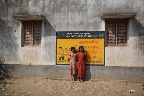 India, West Bengal, Berhampur, Bahara village