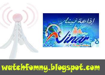 Ninar-FM-Syria