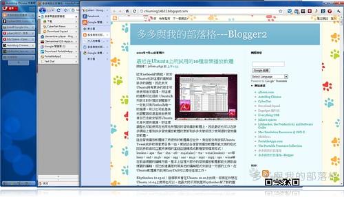 2010-07-24003.jpg