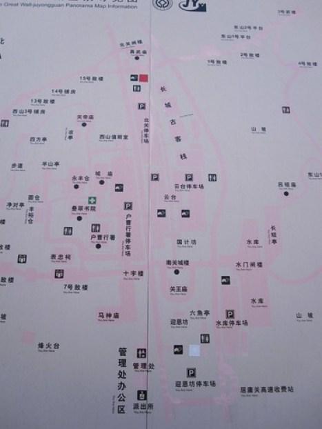 FAIL MAP