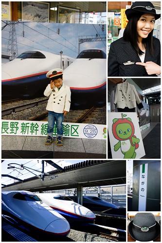 railway day 1
