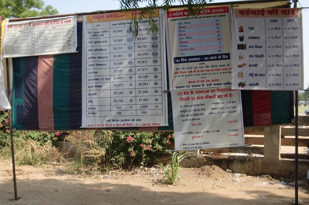 Pics from the satyagraha - 14 Oct 2010 - 12