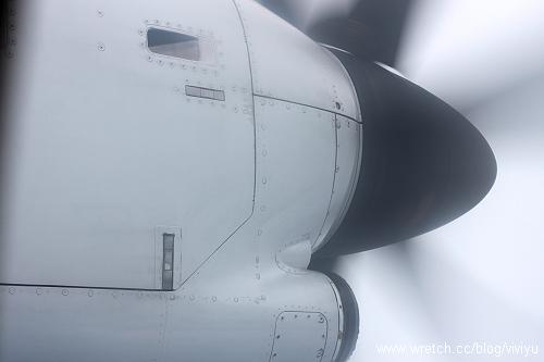 [2010石垣島]出發石垣空港~機場攻略 @VIVIYU小世界