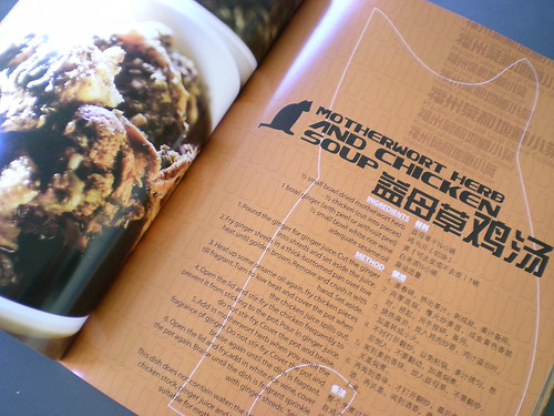 Kacang Ma recipe