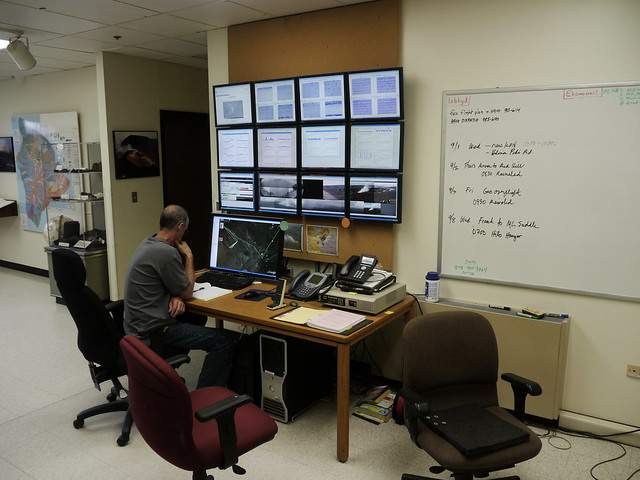 Hawaii Volcanoes Observatory Command Center