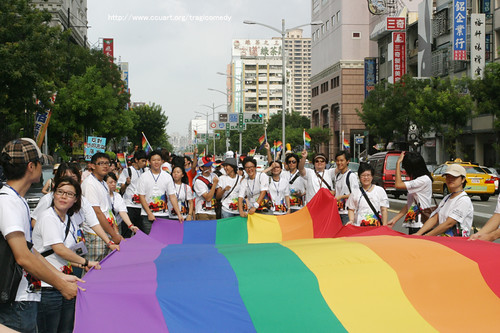 2010 LGBT Parade in Kaohsiung(高雄同志大遊行)-01