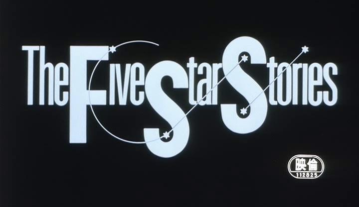 thefivestarstorylogo