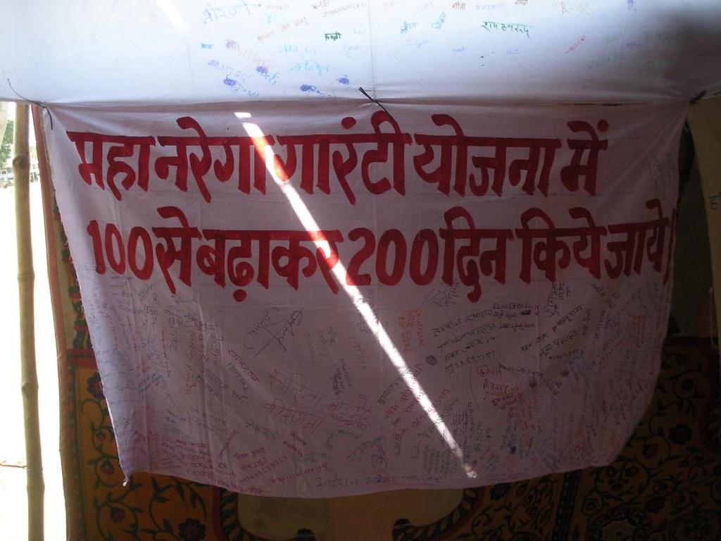 Pics from the satyagraha - 2 Oct 2010 - 1