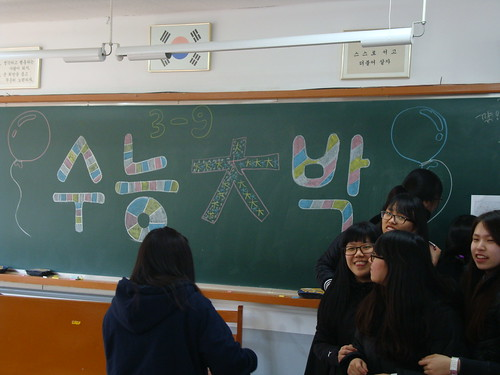 D-1 Suneong