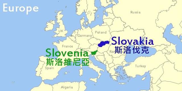 The location of Slovenia and Slovakia