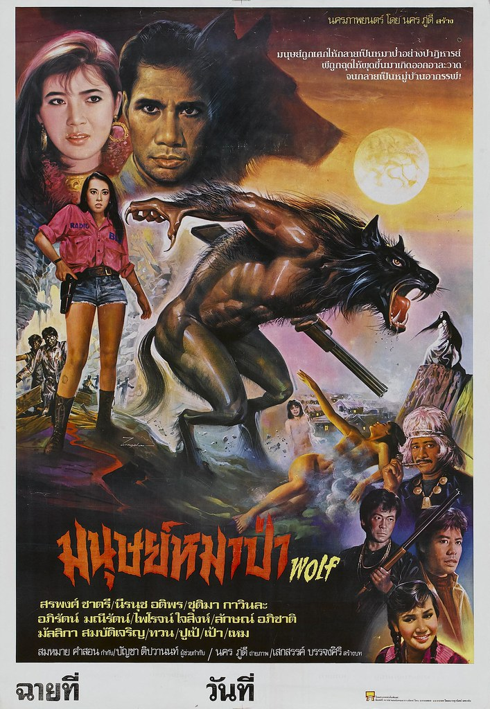 Foreign Wolf poster