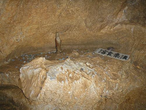 Washizawa Cave