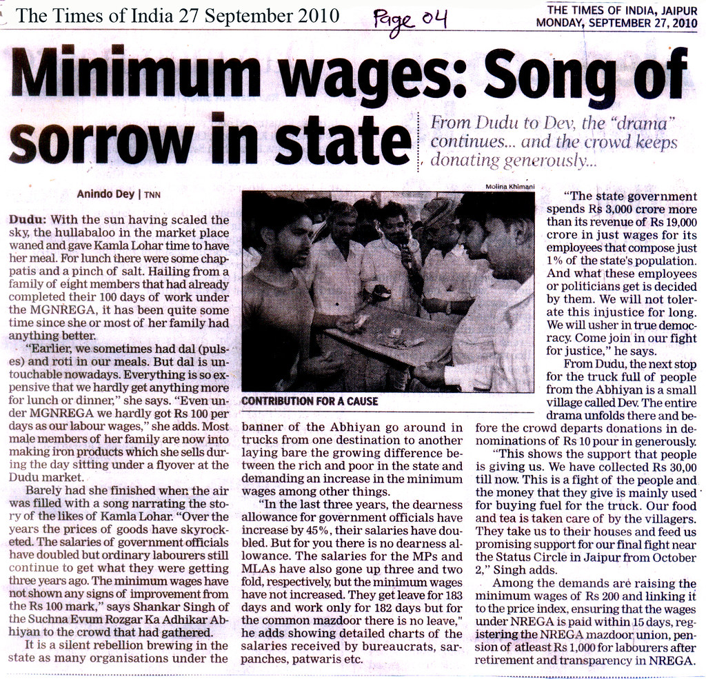 Times of India - 27 Sep 2010 - Minimum wages: Song of sorrow in state