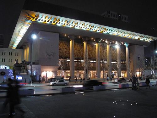 Seoul Concert Hall