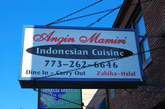 Angin Mamiri, Outside