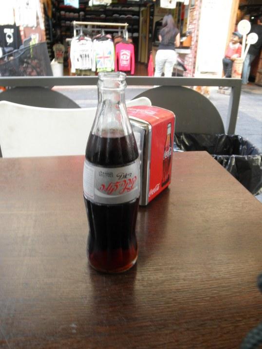 Diet Coke in a GLASS BOTTLE!