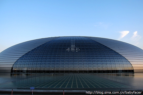 Beijing 150