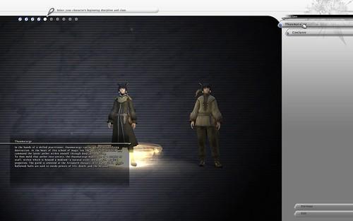 ffxivgame 2010-09-03 19-17-58-76