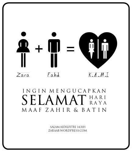 Zara and Fahd - Raya 2