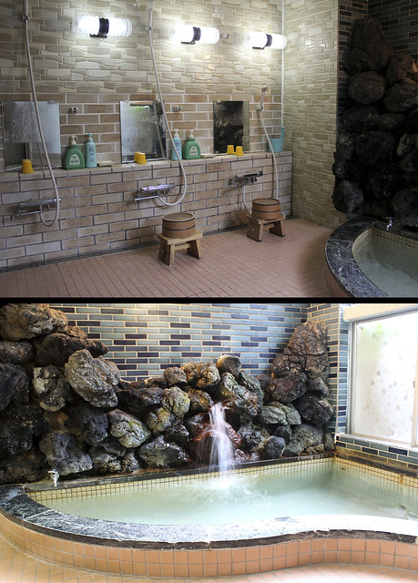 japanese-style washroom