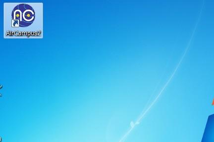 AirCampas