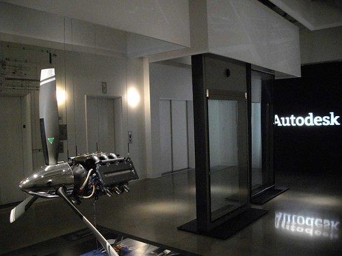 Entrace, Autodesk Gallery @ Market One