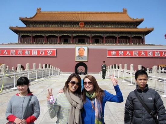 Tiannamen Square 2