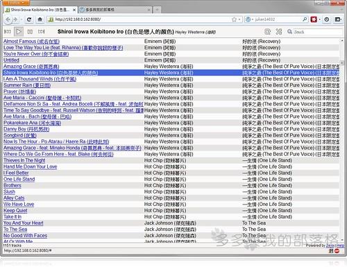 2010-07-02001.jpg