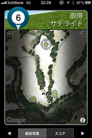 コース地図画面