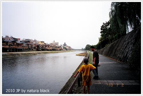 b-20100702_natura131_005.jpg