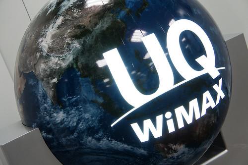 2010.07.09.UQ WiMAX meeting