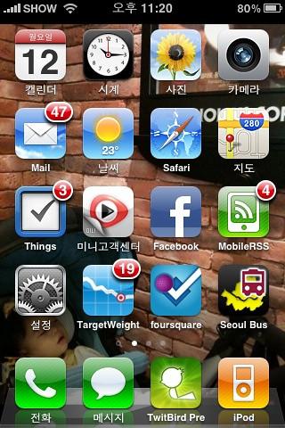 TargetWeight App.