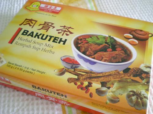 CKC bak kut teh spices 1