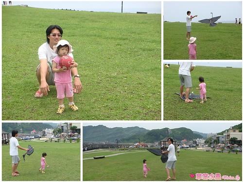 潮境公園放風箏(老鷹)