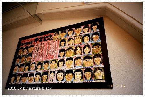 b-20100715_natura139_026.jpg