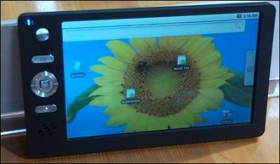 $35 Antroid tablet at 1 milion order, India stood up to its promise