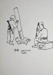Taiwan Military Police: 連長在旁邊看架砲