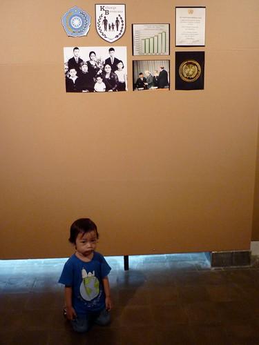 the suharto family, keluarga berencana dan anakku