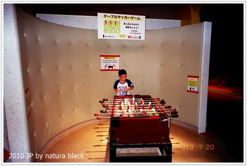 b-20100720_natura146_009.jpg