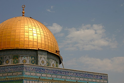 Dome of the Rock and ladder