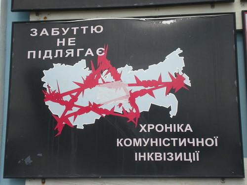Ukraine Genocide