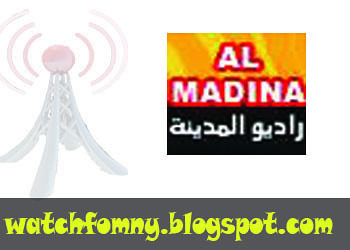 Almadina-Fm-Syria