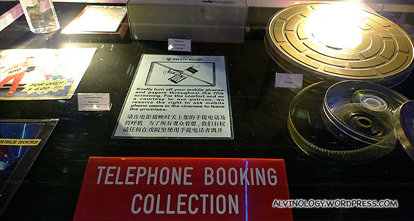 Old Yishun 10 items on exhibit - the Telephone Booking sign is really classic