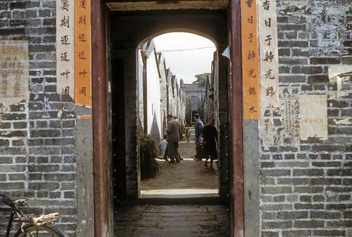 Walled City thru gate - 2 Jan 54