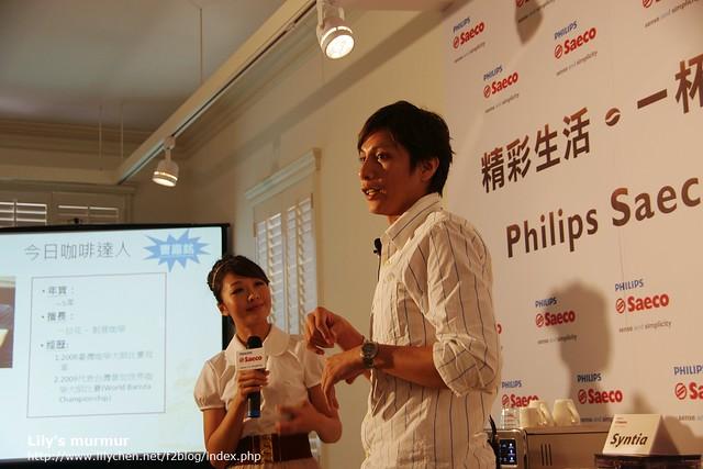 2008臺灣咖啡大師比賽冠軍的曹嘉銘老師講解如何煮出好咖啡。