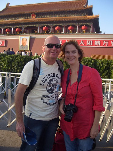Geoff and Tanya - and Chairman Mao