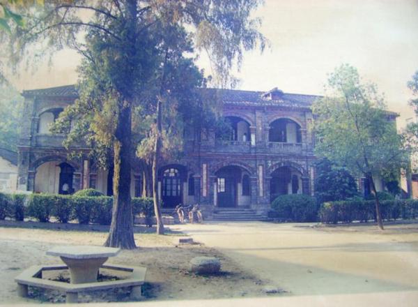 Yu Qing Building