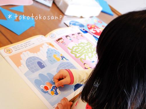 popy_sagyou 通信教育ポピー「幼児用」は親子で楽しく取り組める。