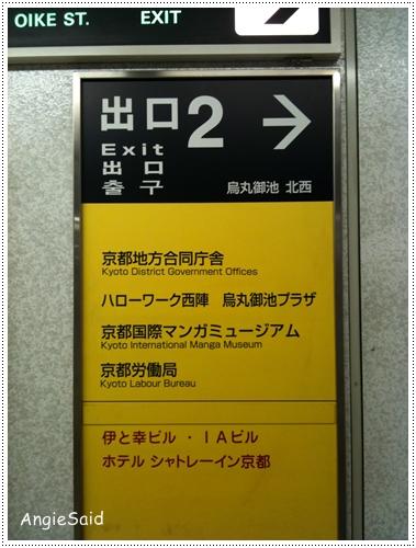 b-20100715_161738.jpg