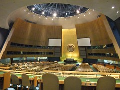 New York - United Nations (8)
